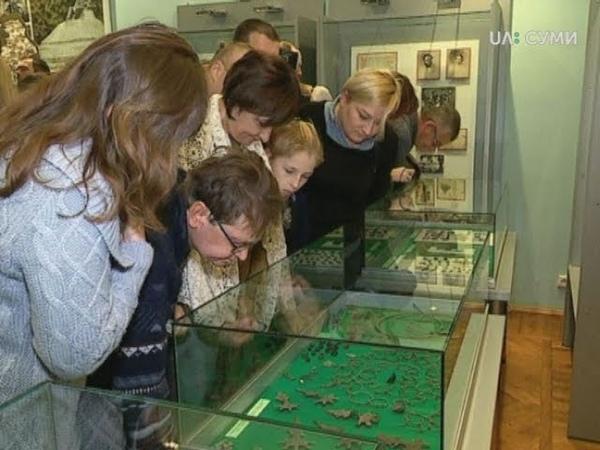 Обласному краєзнавчому музею у Сумах подарували знахідки 5-11 століття