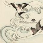 Gai Barone альбом When the Swallows Come Back Home