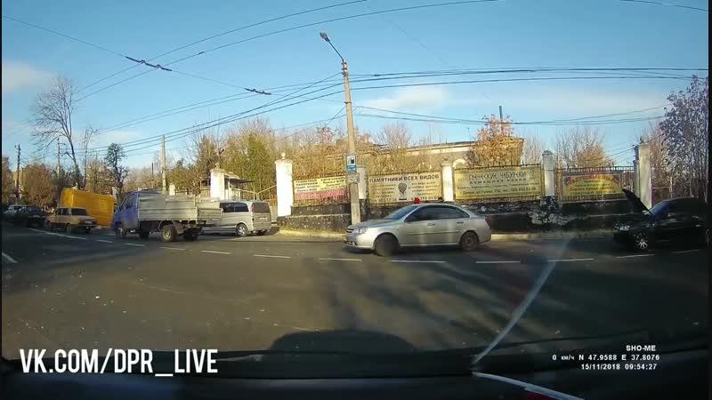 Донецк. ДТП. Боссе
