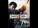 Фильм фэнтези.Робин Гуд Восстание Robin Hood The Rebellion.