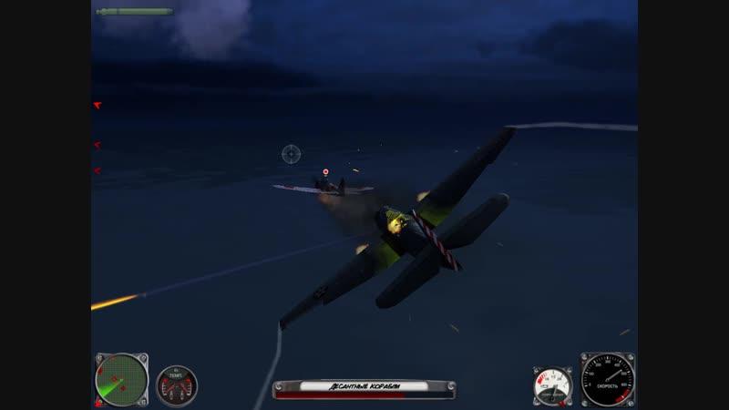 Прохождение игры атака на Пёрл Харбор Миссия операция Сторожевая башня