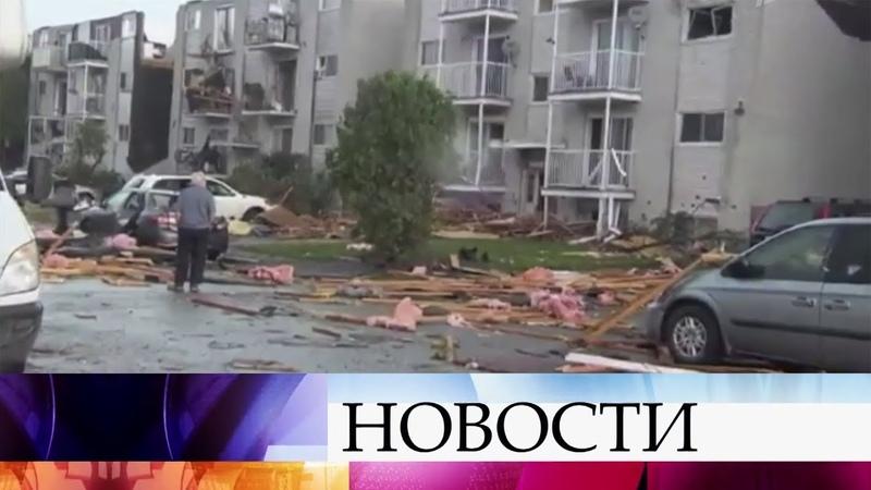 В Канаде от мощного торнадо пострадали 30 человек.