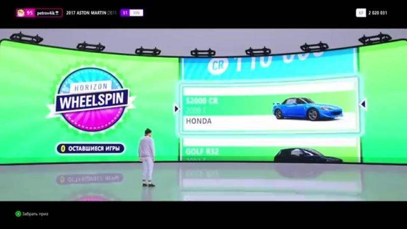 Forza Horizon 4 СЛИЛ ВСЕ РУЛЕТКИ WHEELSPIN ДЛЯ ПОЛЕ ЧУДЕС