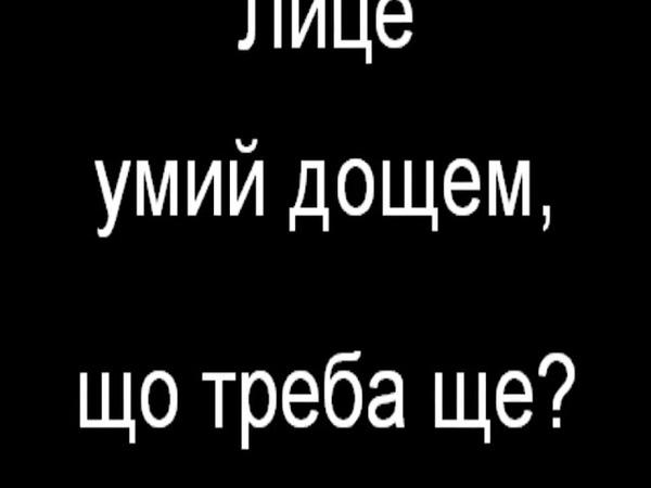 KAZKA ПЛАКАЛА текст песни
