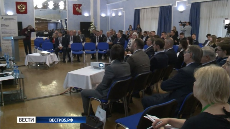 В Череповце открылся международный промышленный форум
