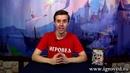 Шерлок Экспресс. Обзор настольной игры от Игроведа