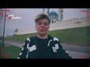 Элвин Грей Бабек Мамедрзаев я рабби 2018 СКОРО