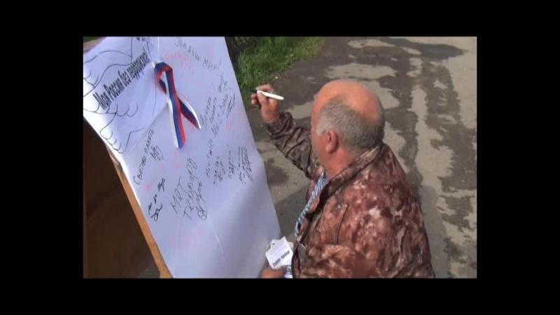 Уличная акция библиотекарей в память о погибших в Беслане.