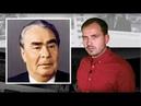 Константин СЁМИН - причины РАСПАДА СССР (разбор фактов)