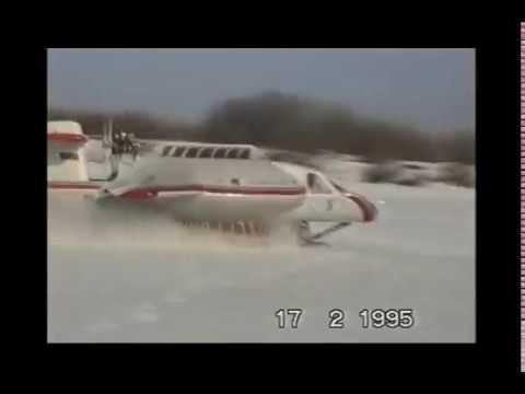 Секретный самолет Бублик !
