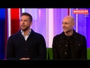 BBC The One Show 19/03/2019 Mark Strong and Zachary Lev Shazam