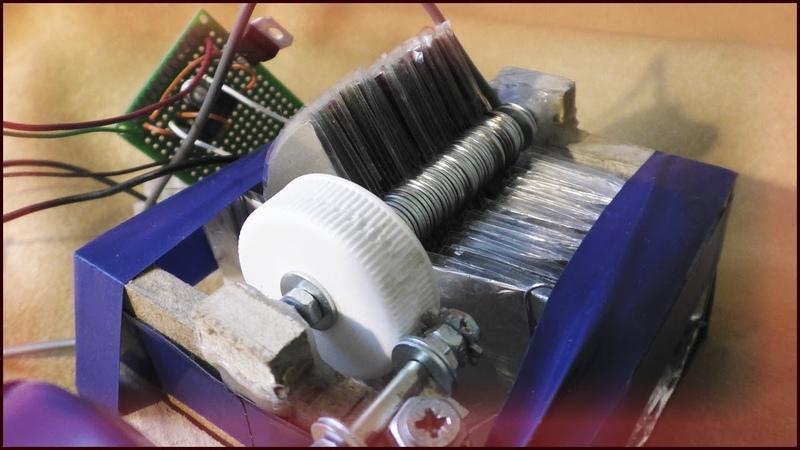 Самодельный конденсатор переменной емкости КПЕ