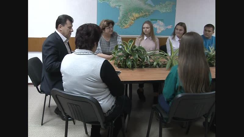 Встреча с молодежным активом