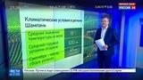 Новости на Россия 24 Мамаев и Кокорин ославились за шампанское себестоимостью 13 евро