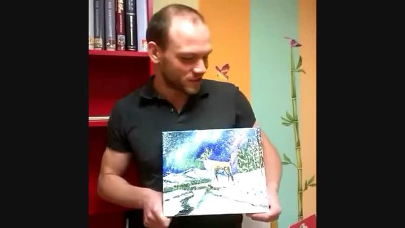 Отзыв на МК Волшебная Картина