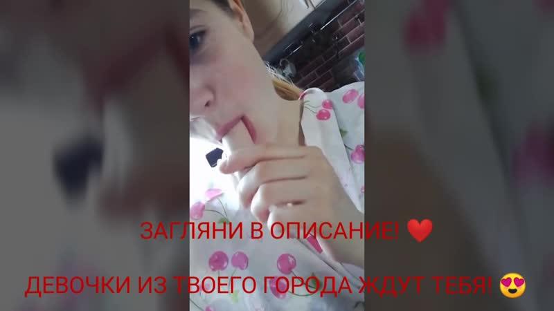цп дп порно секс азиатка негр русское член киска пизда куни минет сосет хуй ебется трахается инцест подростки дрочит блондинка б
