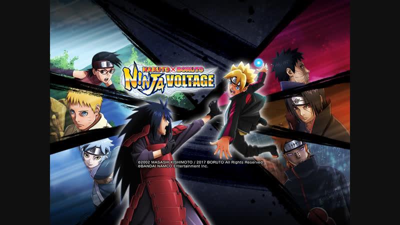 NARUTO X BORUTO Ninja Voltage SUMMON