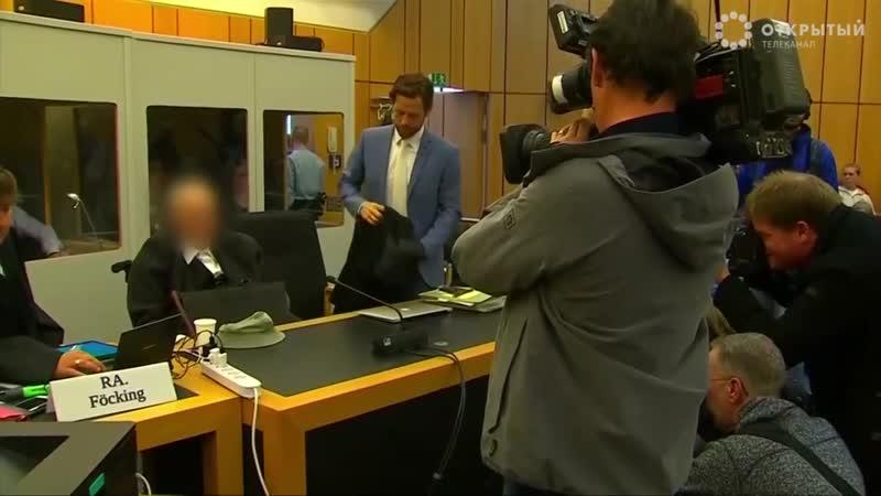 Бывший член гитлерюгенд предстал перед судом