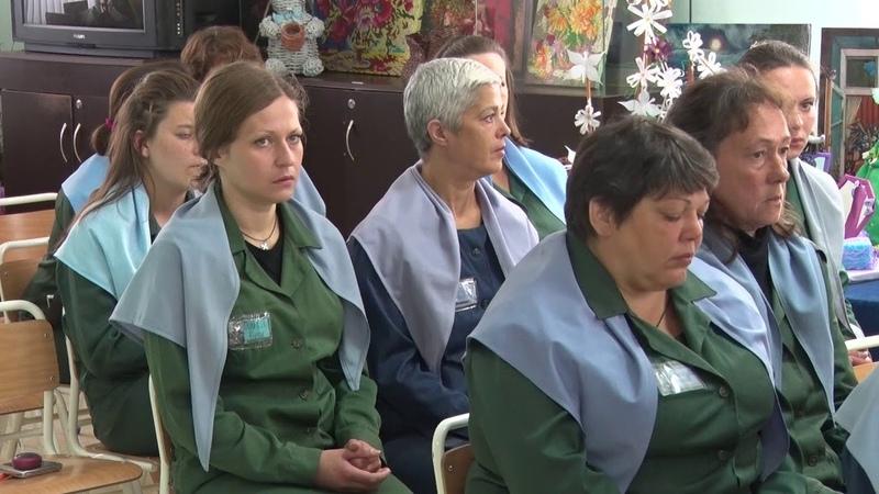 Уполномоченный по правам человека в Можайском городском округе посетил женскую колонию