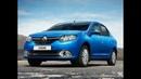 Renault Logan 2 eva коврики evabel