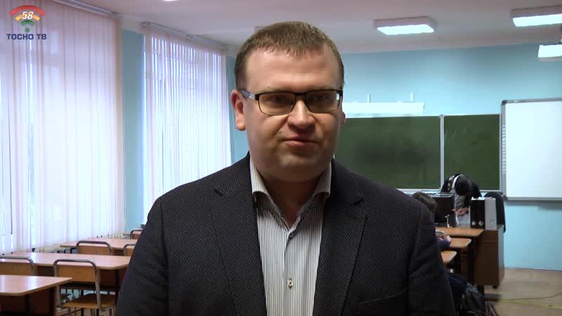 Руслан Пусев учитель математики СОШ №1 г Тосно вновь стал победителем региональной Олимпиады имени Леонарда Эйлера