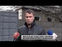 Минстрой ДНР предоставил гумпомощь жителям прифронтового Октябрьского Актуально 16 12 18