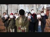 Социальный ролик. 14 группа.