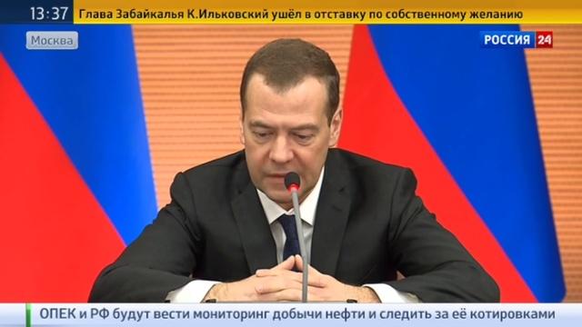Новости на Россия 24 Медведев посмотрел танцы студентов ВГИКа