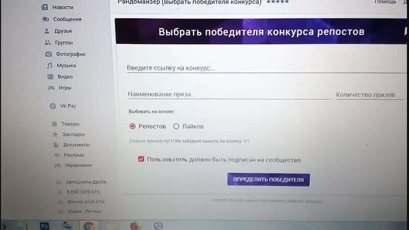 Итоги конкурса 10 ЛКЗ для жителей России от 21 ноября 2018г