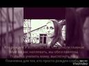 Kerry Force-подросток (lyrics)