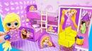 МИНИ дом Семейки Рапунцель Куклы ЛОЛ Сюрприз! Мультик LOL Surprise toy DIY Miniature Dollhouse