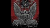 Adustum - Drakon Sovereign Supreme (The Ordinance Upon the Entangled Black Pyramids) (2017)