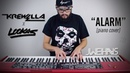 Lookas Krewella - Alarm Jonah Wei-Haas Piano Cover