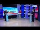 Предвыборные дебаты кандидатов на пост губернатора республики Хакасия В.М. Зимина и В.О. Коновалова