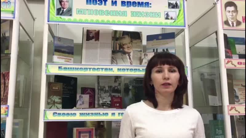Читаем М.Карима Ханнанова Фарида.