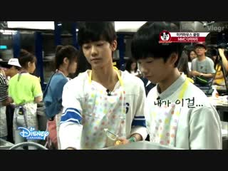 jaesung from rookies till now