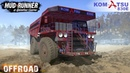 Spintires: MudRunner - KOMATSU 830E Large Haul Truck Rides Through Mud and Puddles in the Quarry