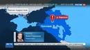Новости на Россия 24 • К поиску детей на Кубани подключились водолазы