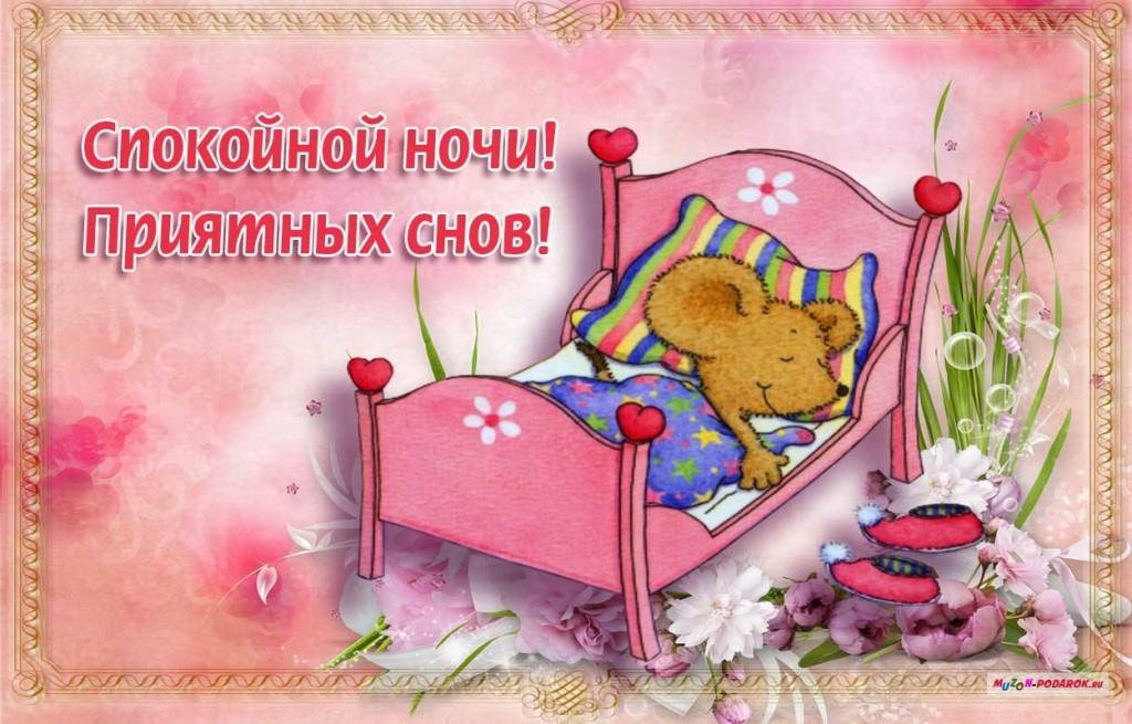 pp.userapi.com/c851424/v851424125/28d5f/P4IBugLFu3w.jpg