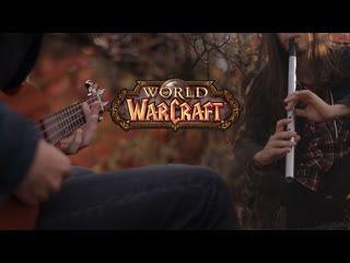 World of warcraft — talador village theme — cover by funpay & dryante