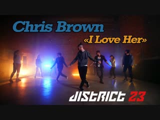 """District23 