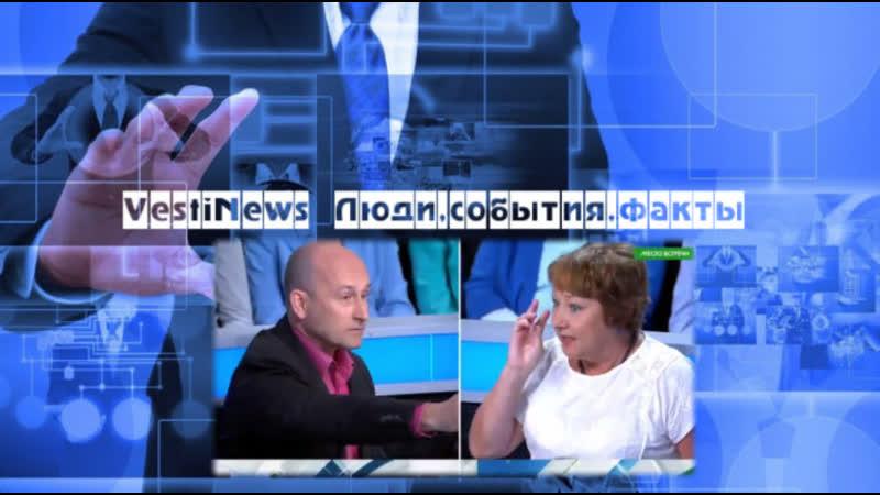 Николай Стариков «пятую колонну» прямо в студии «Места встречи» на НТВ
