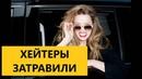 Эмбер Херд устала от травли после развода с Джонни Деппом