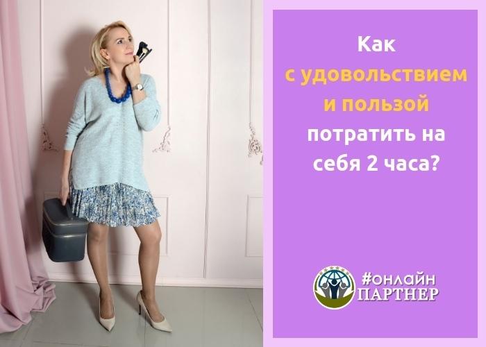 https://pp.userapi.com/c851424/v851424137/16e560/Wpq-8kUrEsk.jpg