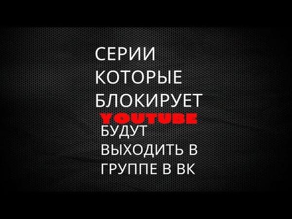 Легенда об искателе 2 сезон 9 серия