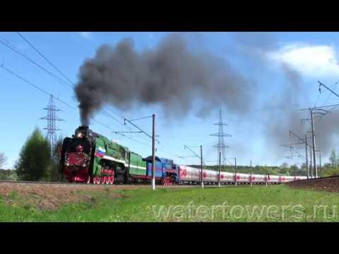 Паровозы П36-0110 и П36-0027 с поездом Победы 9 мая 2018 года на Московской жел. дор.MVI 0846 xvid