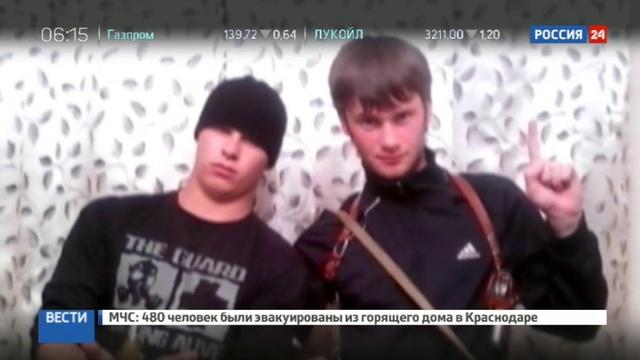Новости на Россия 24 • Возобновляется суд над приморской бандой