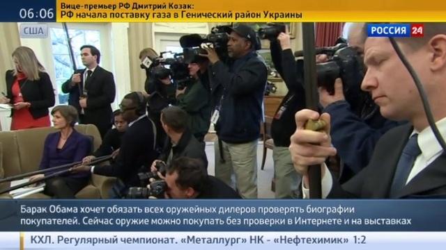 Новости на Россия 24 • Обама предпримет новую попытку ужесточить контроль над оборотом огнестрельного оружия