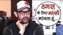 "Thugs Of Hindostan"" Keliye Aamir Khan Ne Fans Se Mangi Maafi Amitabh Bachchan"