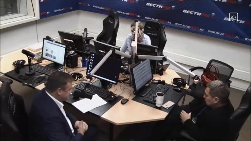 Николай Любимов в программе Соловьева на Вести FM рассказал о необходимости закрыть спиртзавод, загрязняющий реку Кердь